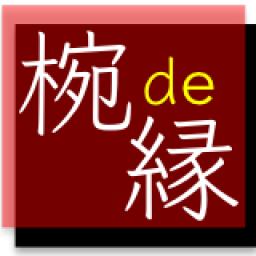 cropped-椀de縁.png
